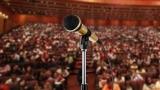 bigstock-seminar-hall-8468434